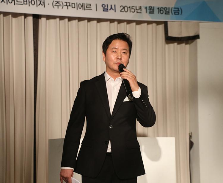 사회자 탤런트 김덕현