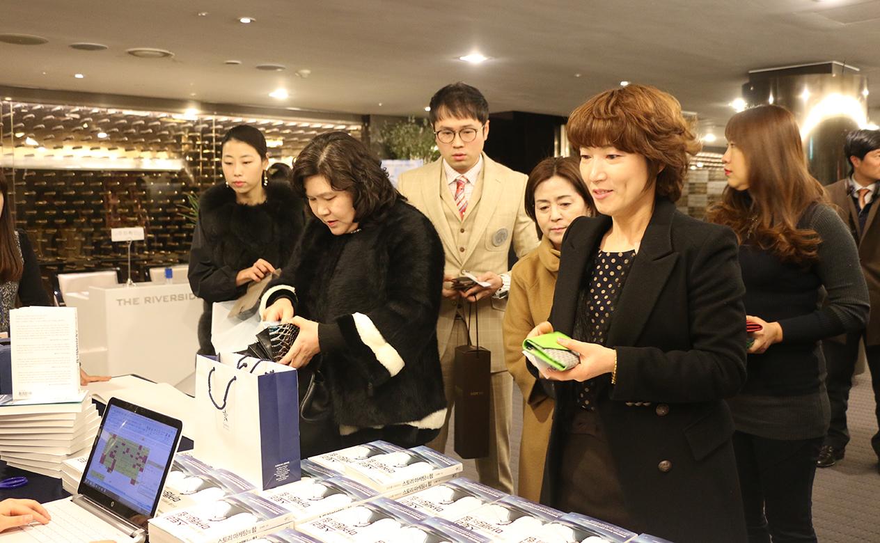 도서구매를 위해 모인 참석자분들