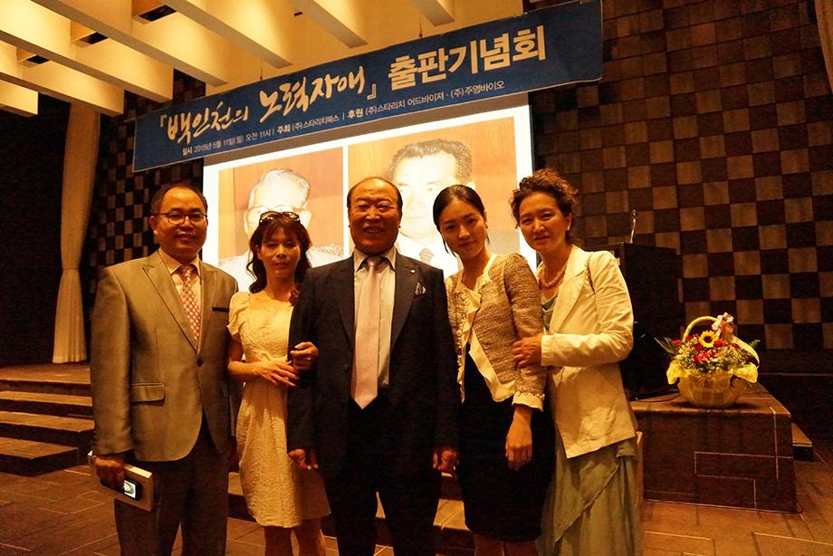 지인들과의 축하사진