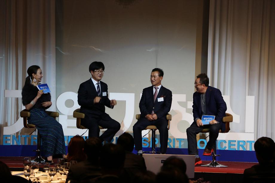 김선호 대표, 김찬모 대표, 김영세 회장