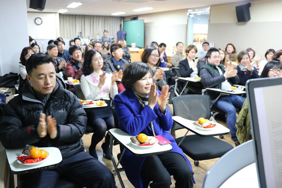 강의 듣는 참여자들1