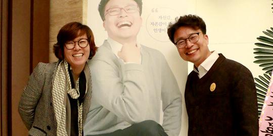 <하루 5분 웃음운동법> 출판기념회
