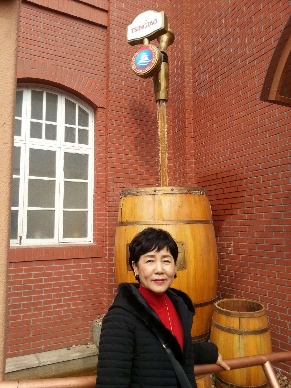 맥주 박물관
