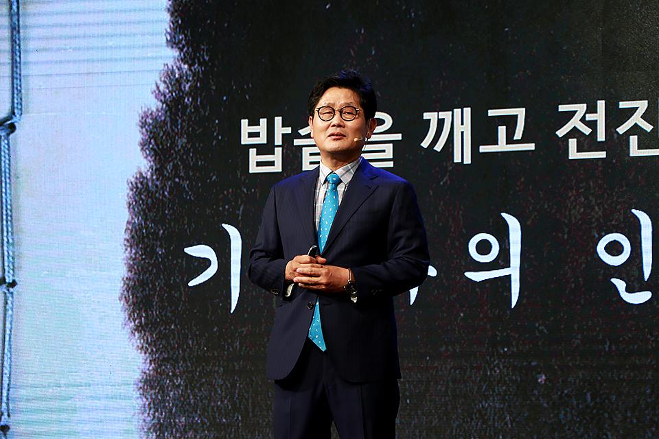 박재희 연구원장