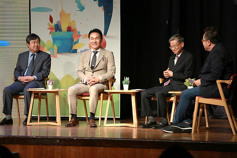 김영일 대표, 임채열 대표, 서구원 교수