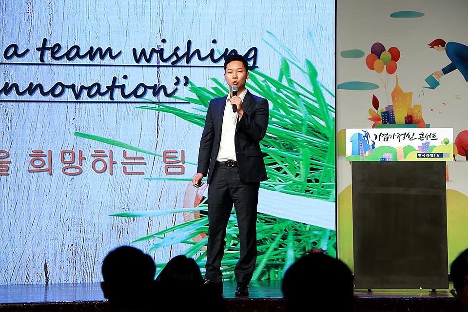 박성현 대표