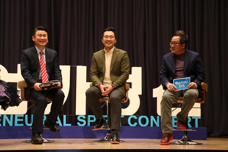 강규형 대표, 이종식 대표, 김영세 회장