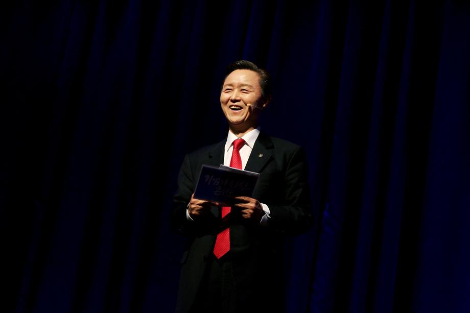 김시동 대표이사