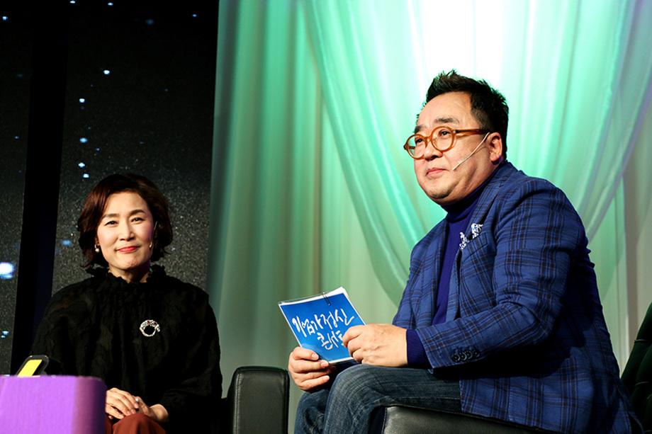 남미경 대표이사, 김영세 회장