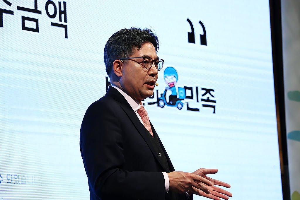 김현겸 대표