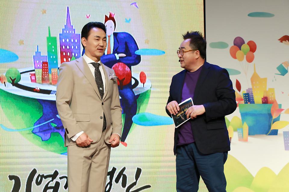 임채열 대표, 김영세 회장