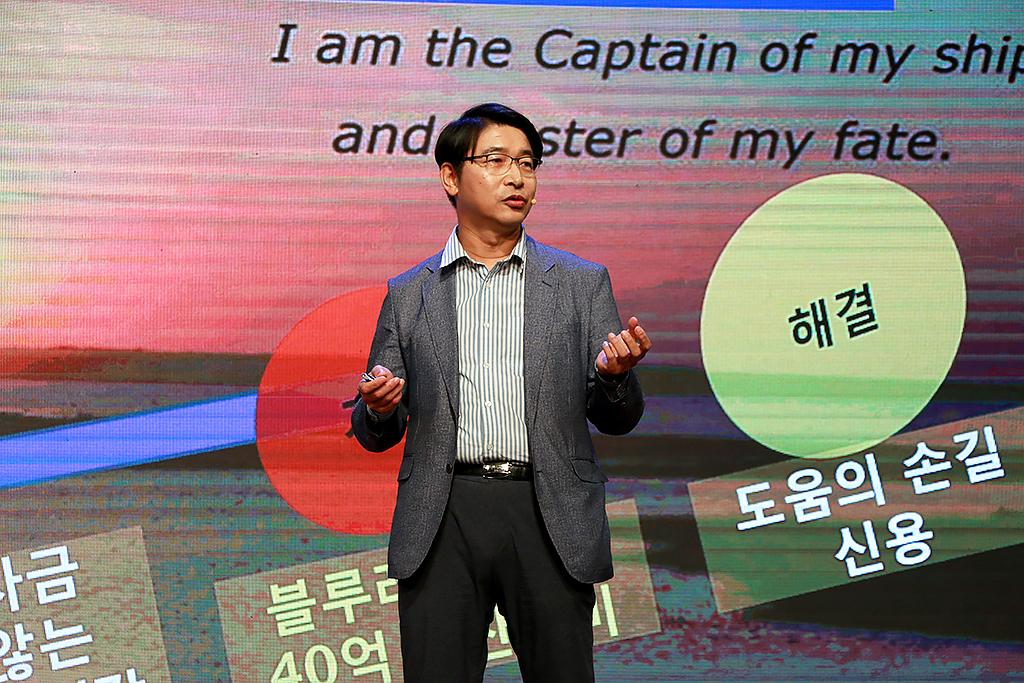 김완수 대표
