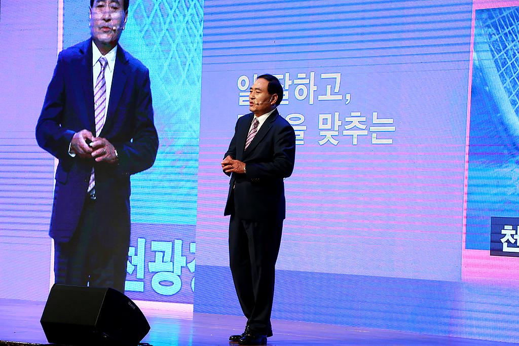 김남천 대표