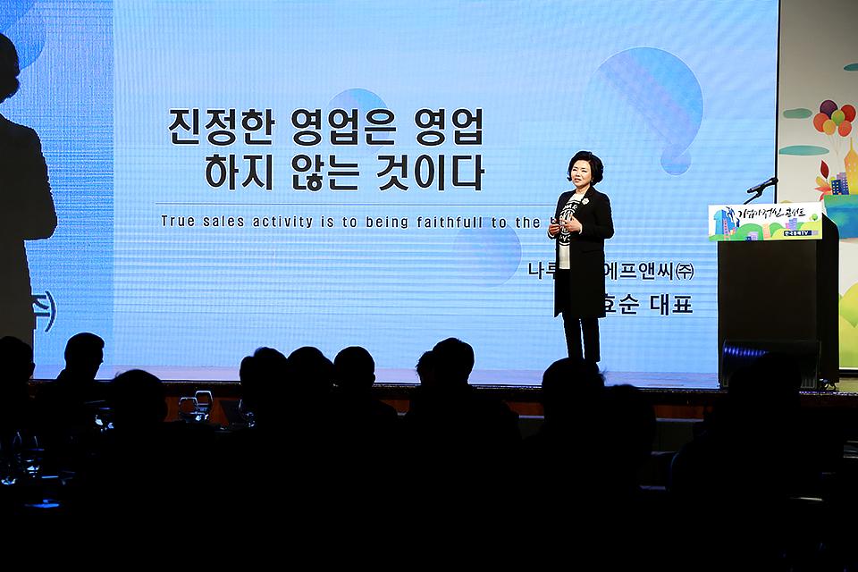 박효순 대표