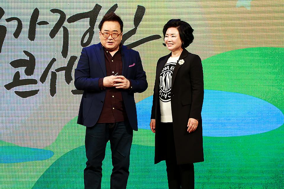 김영세 회장, 박효순 대표