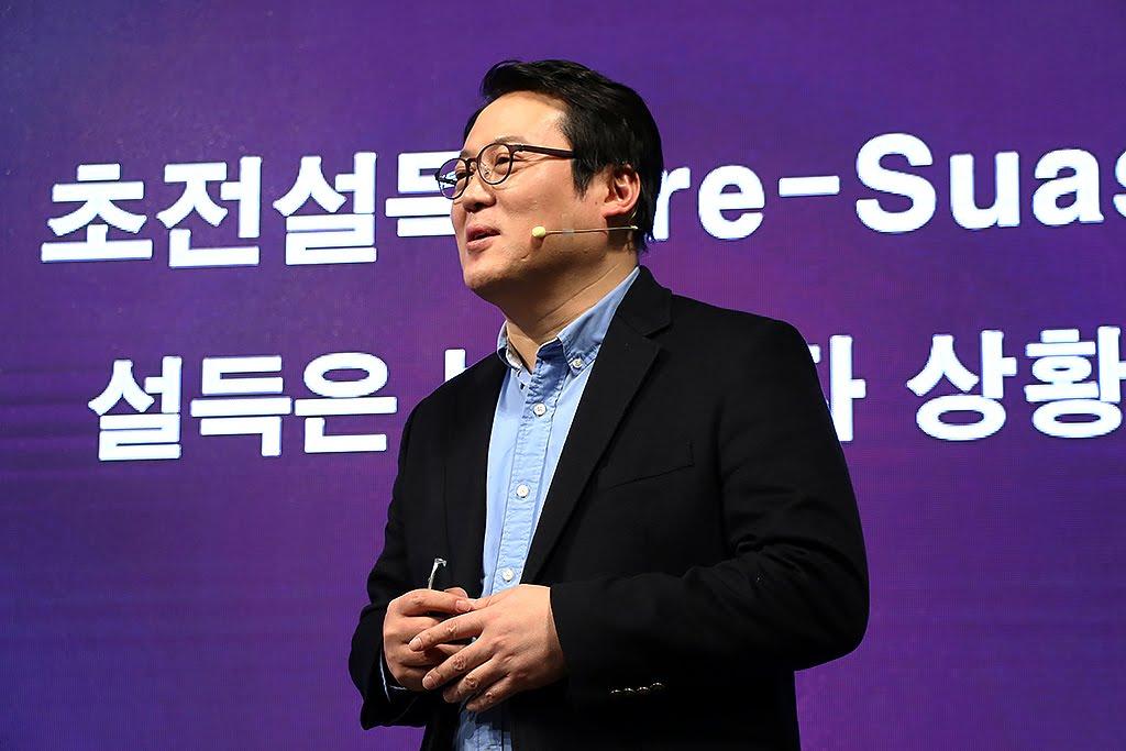 김영일 박사