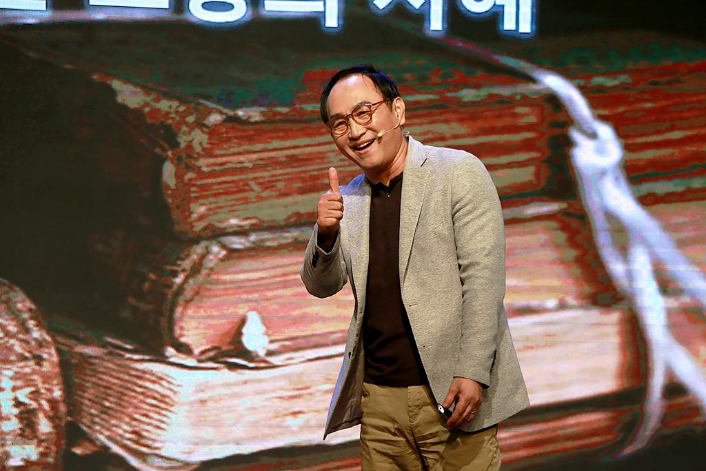 김대현 소장