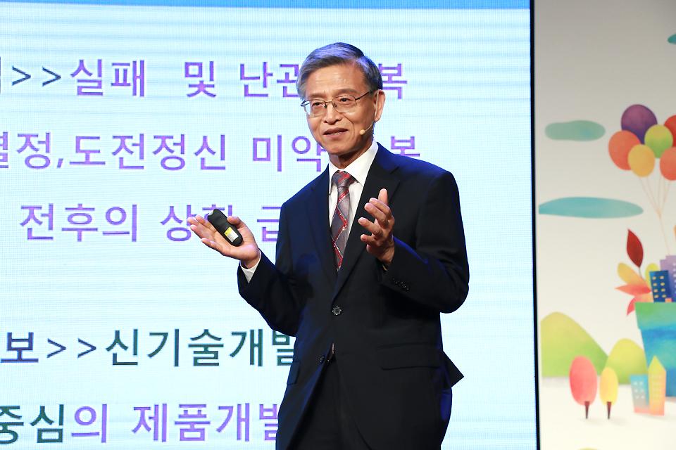 김영일 대표