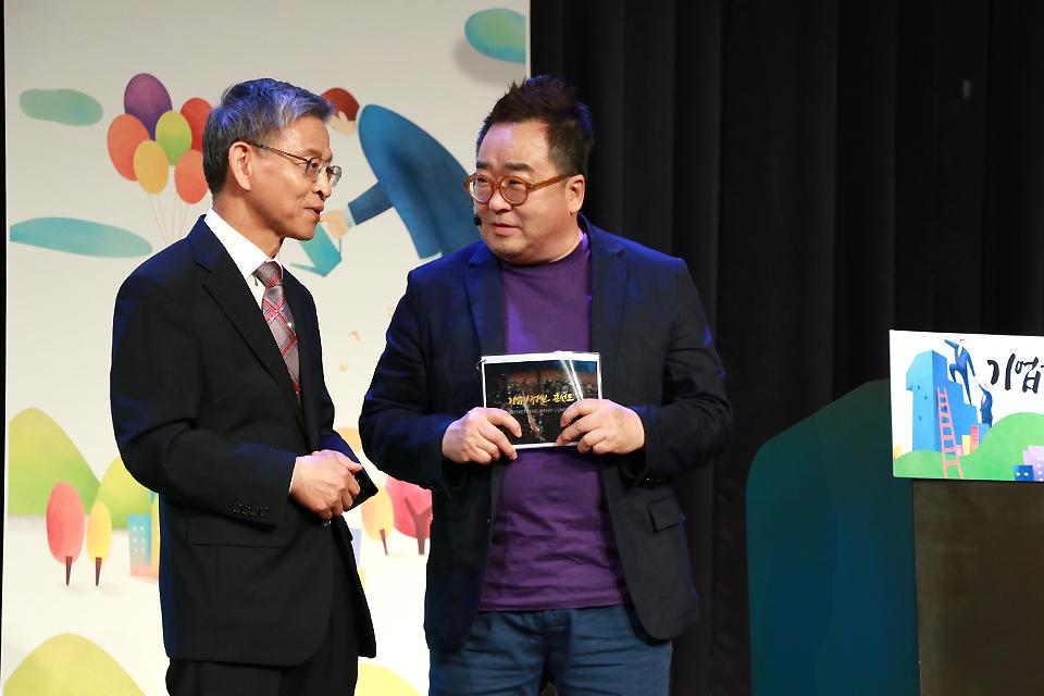 김영일 대표, 김영세 회장