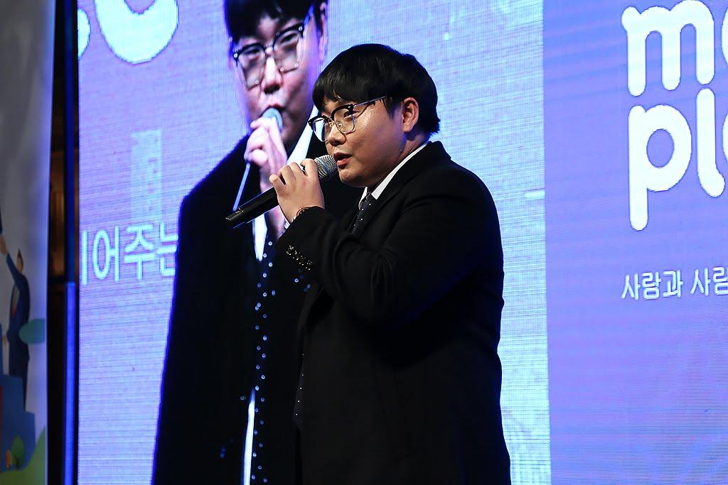 강귀선 대표