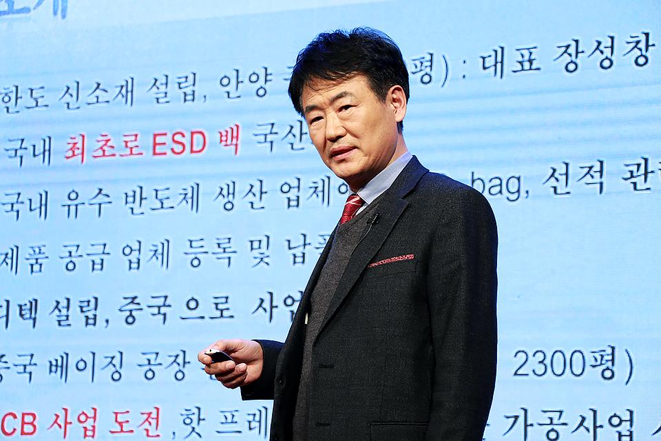 김철우 대표