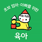Baby-mo 편집부 프로필 사진
