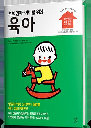 의료 선진국 <아마존 재팬> <br/>4년 연속 베스트셀러 1위!